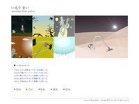 スクリーンショット(2012-07-03 23.03.03).png
