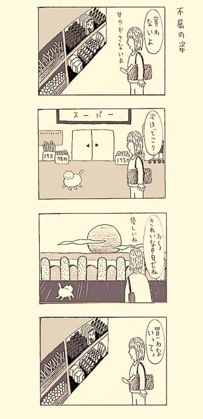 スクリーンショット(2013-01-28 1.37.10).png