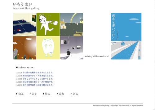 スクリーンショット(2013-02-23 20.13.58).png