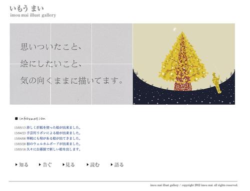 スクリーンショット(2013-06-20 2.16.27).pngのサムネイル画像