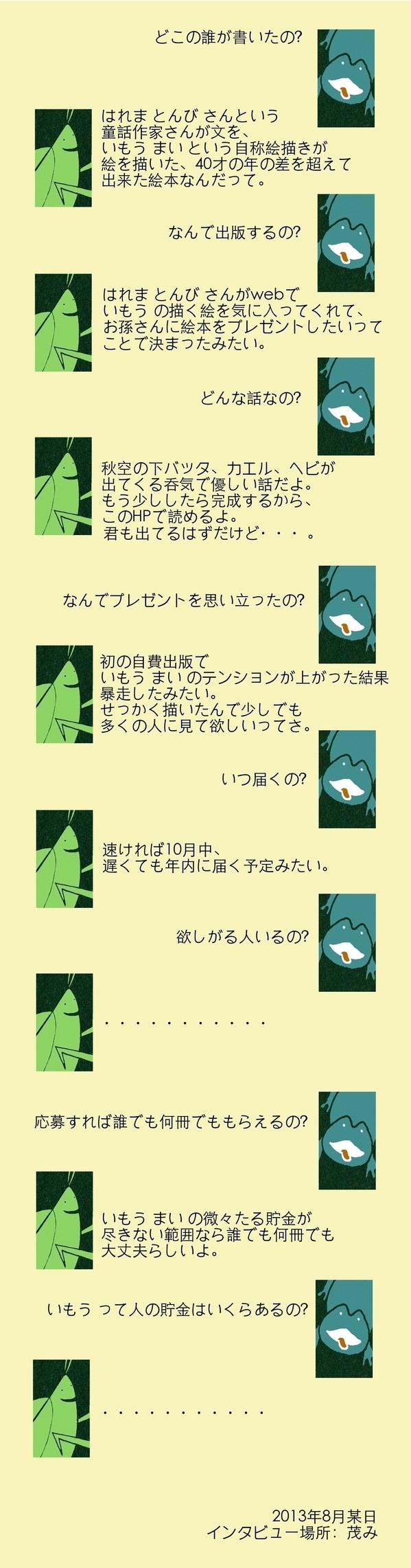 zen-card-2.jpg